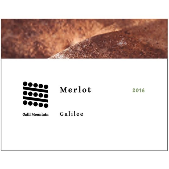 Galil Merlot Label